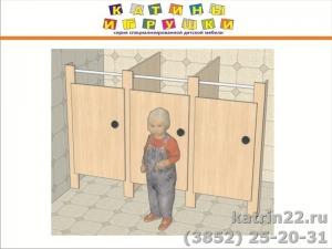 Туалетные кабинки 3 местные