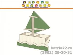 Стенка «Кораблик 1»