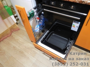 Кухня: ул. Солнечная поляна, 111